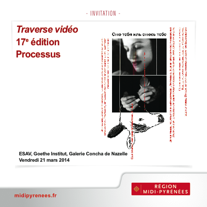 Traverse Video